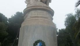 07.02.2016: Κατάθεση στεφάνου στο άγαλμα του Βύρωνα, σημείο της δολοφονίας του Κίτσου Μαλτέζου από την ΟΠΛΑ.