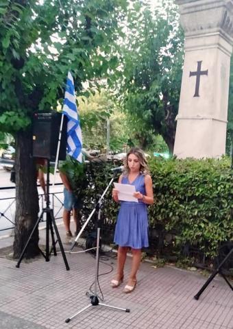 29.07.2020: Κεντρική ομιλήτρια η Αθηνά Κρεμμύδα, γ.γ. της «Κίνησης για την Αναγέννηση της Βορείου Ηπείρου».