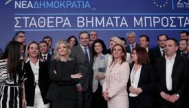 Ο Βασίλης Κορκίδης (πέμπτος από αριστερά) όταν ήταν υποψήφιος ευρωβουλευτής της ΝΔ.