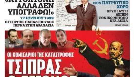 Το φύλλο Ιουνίου 2016 της εφημερίδας «Ελεύθερος Κόσμος».
