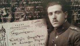Οπισθόφυλλο του βιβλίου του Αλέξανδρου Καπανιάρη «Δημήτριος Κασλάς: Η στρατιωτική διαδρομή, το πρόσωπο, η εποχή».