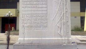 Το μνημείο της Μάχης της Σημαίας.