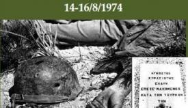 Το εξώφυλλο του βιβλίου με τις αναμνήσεις του ήρωα μαχητή.