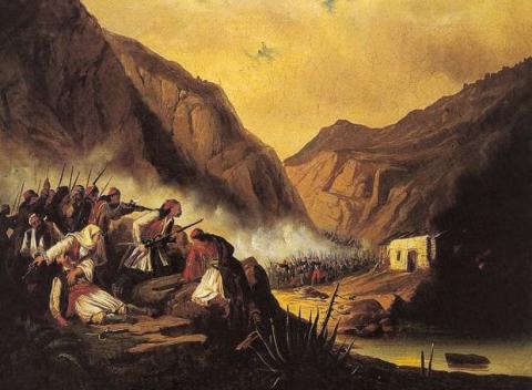 Μάχη στα στενά των Δερβενακίων (πίνακας του Θεόδωρου Βρυζάκη).